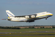 Antonov Design Bureau An-124 visits Vienna title=