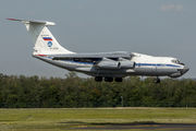 Russian Il-76 visits Budapest title=