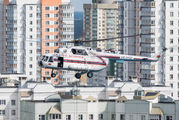 EW-241EP - Belarus - Ministry for Emergency Situations Mil Mi-8MT aircraft