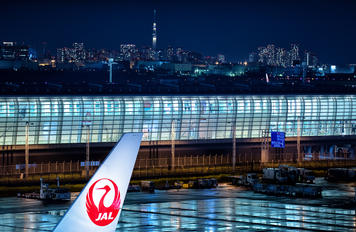 - - JAL - Japan Airlines - Airport Overview - Overall View