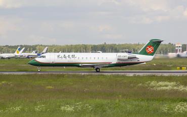 VP-CWY - Private Canadair CL-600 CRJ-200