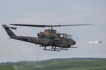 73439 - Japan - Ground Self Defense Force Fuji AH-1S
