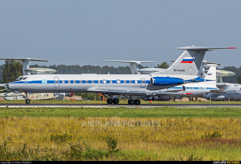 Russia - Air Force RF-94296 aircraft at Ivanovo - Severny