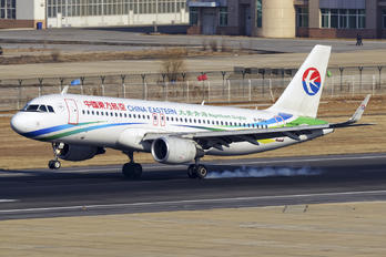 B-9943 - China Eastern Airlines Airbus A320