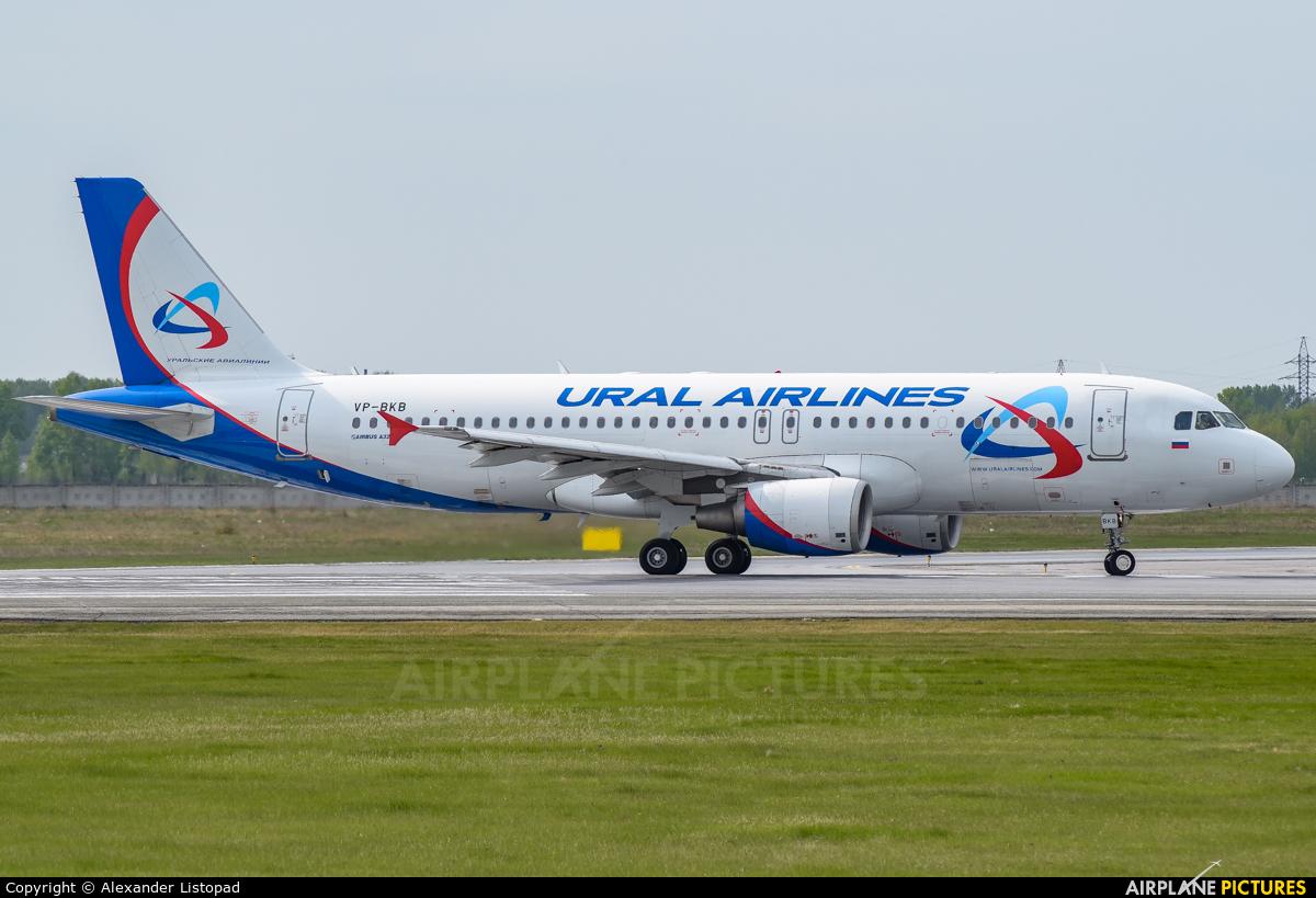 Ural Airlines VP-BKB aircraft at Novosibirsk
