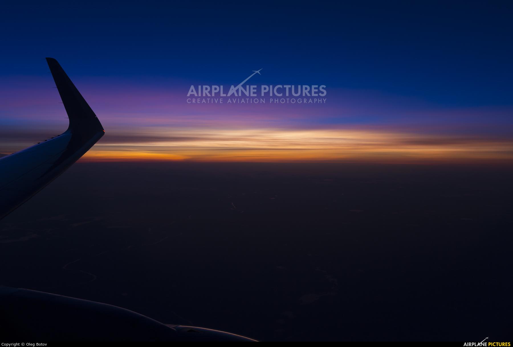 Aeroflot VP-BLL aircraft at