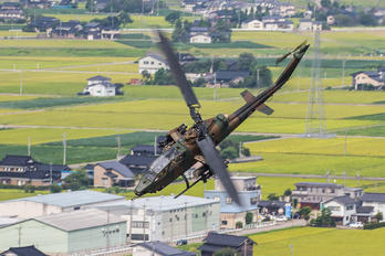JG-3491 - Japan - Ground Self Defense Force Fuji AH-1S