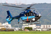 JA6803 - Japan - Police Eurocopter EC135 (all models) aircraft