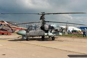 RF-91341 - Russia - Air Force Kamov Ka-52 Alligator aircraft