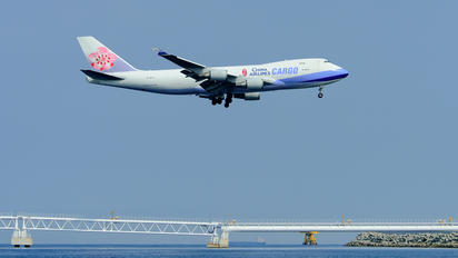 B-18711 - China Airlines Cargo - Airport Overview - Overall View