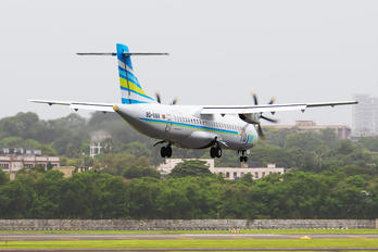 8Q-VAV - Flyme ATR 72 (all models)