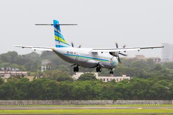 8Q-VAV - Flyme ATR 72 (all models)