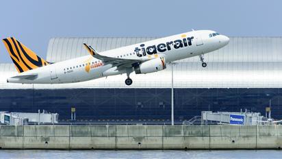 B-500 II - Tigerair Taiwan Airbus A330-200