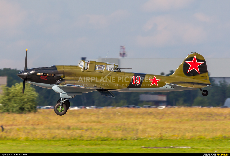 Undisclosed RA-2783G aircraft at Ramenskoye - Zhukovsky