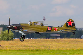 RA-2783G - Undisclosed Ilyushin Il-2 Sturmovik