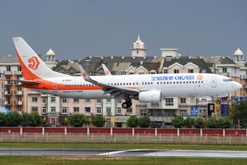 B-5562 -  Boeing 737-800