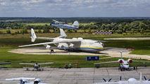 UR-YAK - Unknown Antonov An-2 aircraft