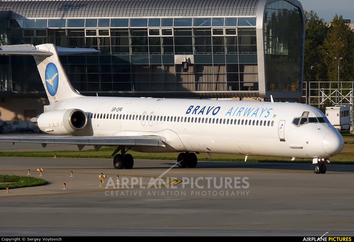 Bravo Airways UR-CPR aircraft at Lviv Danylo Halytskyi International Airport