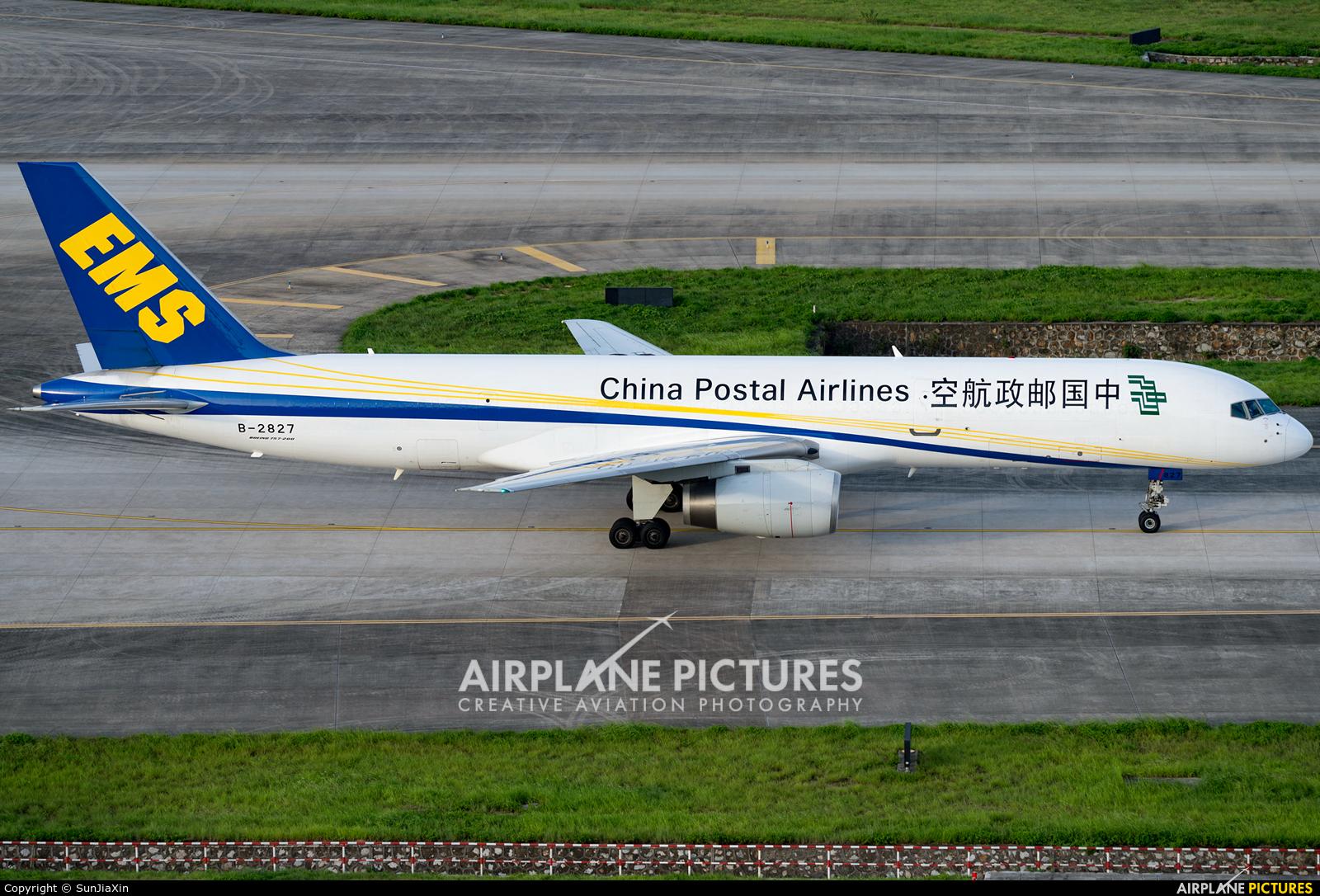 China Postal Airlines B-2827 aircraft at Shenzhen Bao