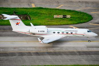 B-8158 -  Gulfstream Aerospace G-IV,  G-IV-SP, G-IV-X, G300, G350, G400, G450