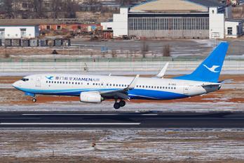 B-1912 - Xiamen Airlines Boeing 737-800