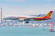 Inaugural flight of first A350 in Hong Kong Airlines fleet title=