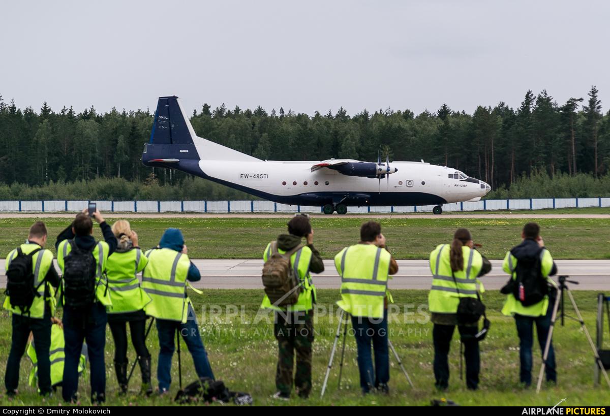 Ruby Star Air Enterprise EW-485TI aircraft at Minsk Intl