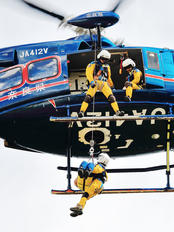 JA412V - Japan - Fire and Disaster Management Agency Bell 412SP