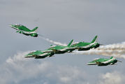 - - Saudi Arabia - Air Force: Saudi Hawks British Aerospace Hawk 65 / 65A aircraft