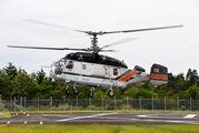 JA6955 - Akagi Helicopter Kamov Ka-32 (all models) aircraft