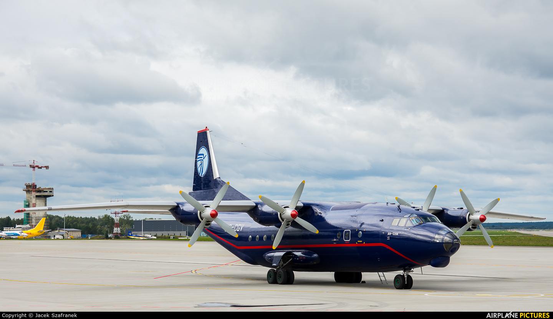 Ukraine Air Alliance UR-CGV aircraft at Katowice - Pyrzowice