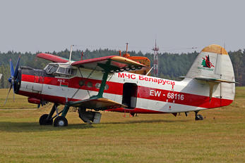 EW-68116 - Belarus - Ministry for Emergency Situations Antonov An-2