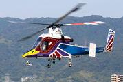 JA6200 - Akagi Helicopter Kaman K-1200 K-max aircraft