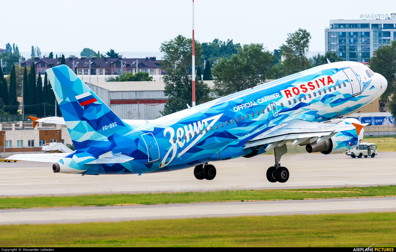Rossiya VQ-BAS aircraft at Sochi Intl