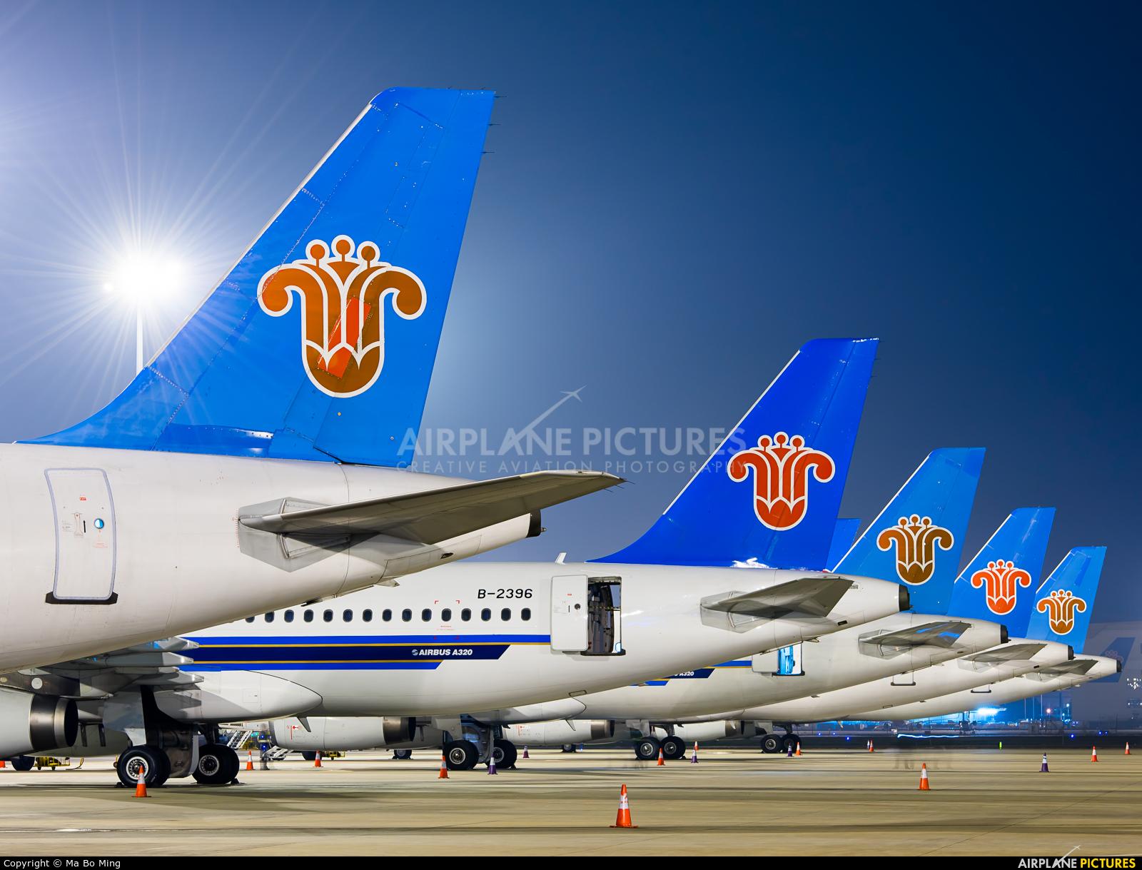 China Southern Airlines B-2369 aircraft at SHENZHEN BAO'AN  int'l airport