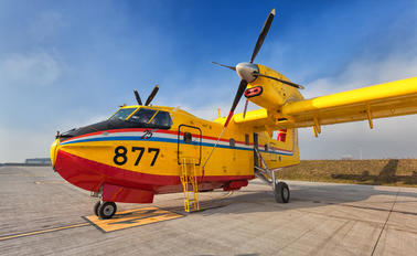 877 - Croatia - Air Force Canadair CL-415 (all marks)