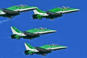 - - Saudi Arabia - Air Force: Saudi Hawks British Aerospace Hawk 65 / 65A