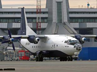 EW-485TI - Ruby Star Air Enterprise Antonov An-12 (all models)