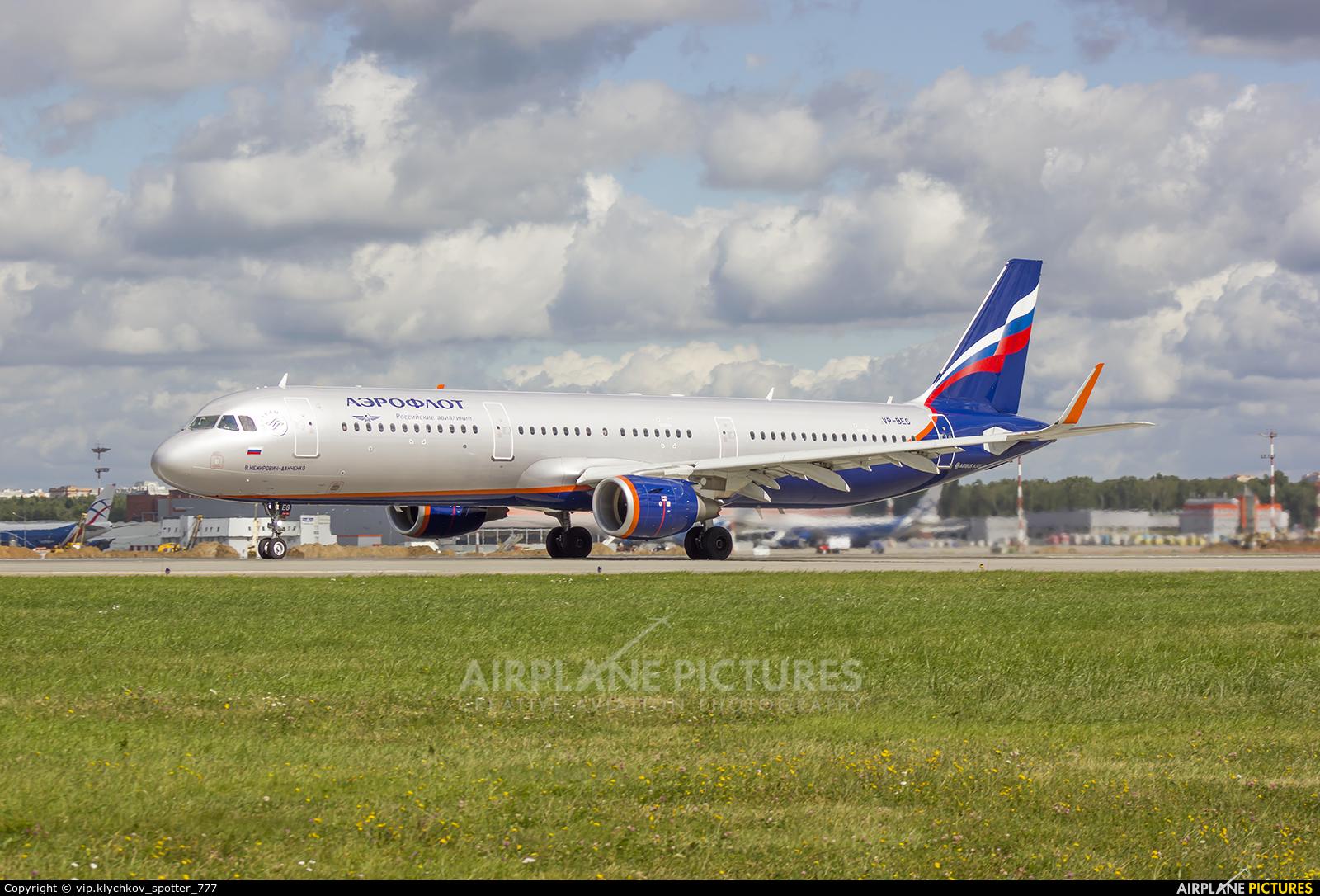 Aeroflot VP-BEG aircraft at Moscow - Sheremetyevo