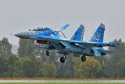 67 - Ukraine - Air Force Sukhoi Su-27 aircraft