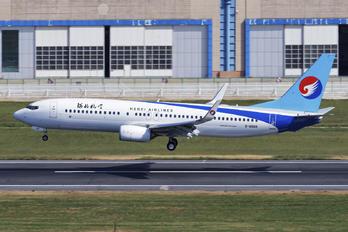B-6868 - Hebei Airlines Boeing 737-800