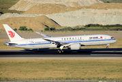 B-7800 - Air China Boeing 787-9 Dreamliner aircraft