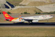 B-8550 - Capital Airlines Limited Airbus A330-200 aircraft