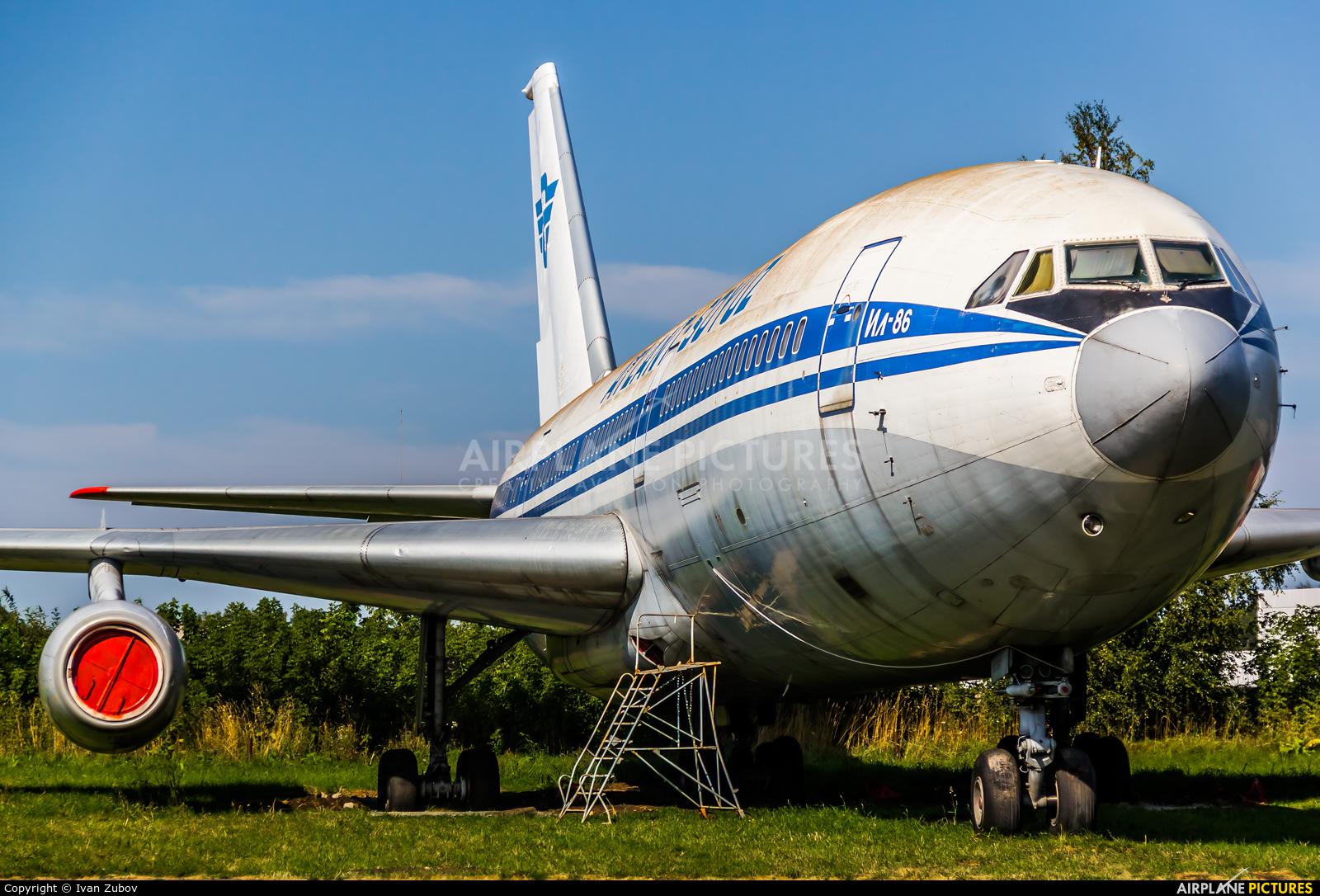 Atlant-Soyuz RA-86062 aircraft at Ulyanovsk - Baratayevka