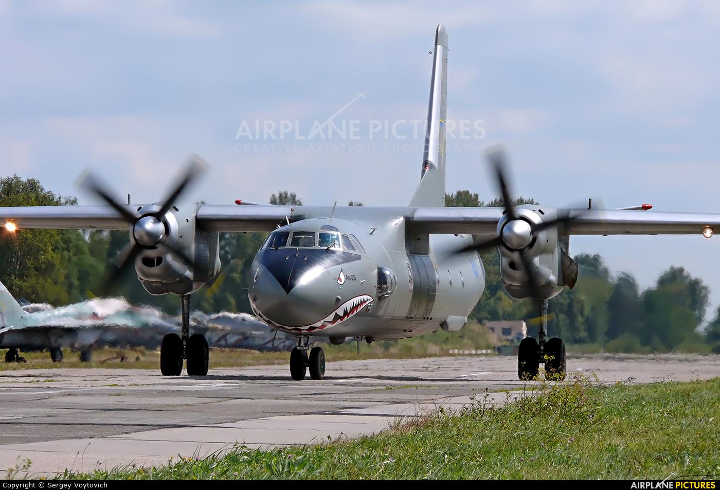 Ukraine - Air Force 44 aircraft at Ivano-Frankivsk Intl