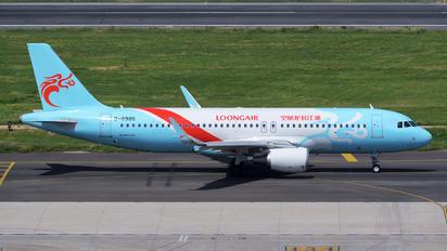 B-8985 - Loong Air Airbus A320