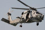 HS.23-12 - Spain - Navy Sikorsky SH-60B Seahawk aircraft