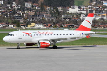OE-LDE - Austrian Airlines/Arrows/Tyrolean Airbus A319