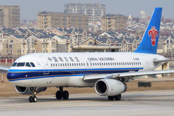 B-2396 - China Southern Airlines Airbus A320