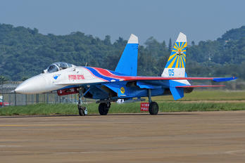 "05 - Russia - Air Force ""Russian Knights"" Sukhoi Su-27P"